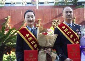 汉中三民警获全国公安英模称号 鼓掌撒花!