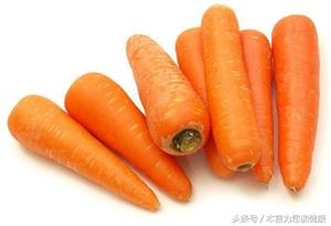 你买的胡萝卜为什么这么干净?背后隐藏的秘密,您知道吗