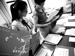 湖南2017年高招录取办法出炉