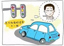 5月26日早上,郑州多条道路信号灯出现故障 请广大司机朋友们注意礼让