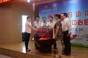 河南省首家妇幼保健院互联网服务中心正式上线运行