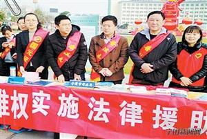 宁国市开展创建文明城市法律志愿服务活动纪略