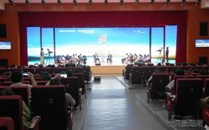 宁国市组织参加《百姓问政》专题电视访谈节目录制