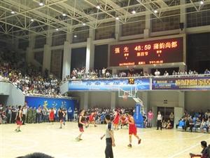应城市喜迎党的十九大第二届男子篮球联赛圆满闭幕