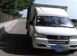 高速交警唐县大队开展警示教育活动强化队伍管理