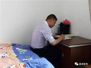 【第一书记忙脱贫】脱贫路上,上塘村第一书记在行动