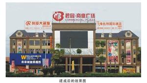 喜讯!电梯、停车场、中央空调……扶绥高大上的城南农贸市场试业啦!