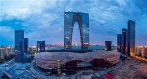中国城市商业魅力排行榜 南京和苏州进新一线城市