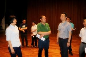 福建省政协考察团来黄梅县考察地方戏曲保护与传承工作