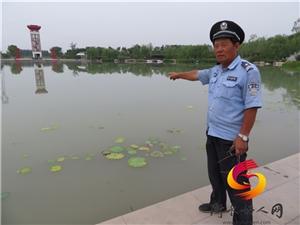 阜城八景公园保安呼占胜 见义勇为八米深水中抢救轻生妇女