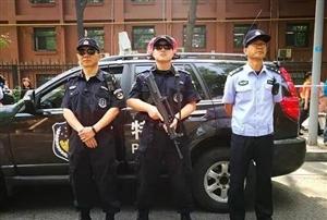 【热点】疏导交通、执勤警戒、开具临时身份证明、消除装修噪音...考场外,公安民警与高考考生一样忙碌着