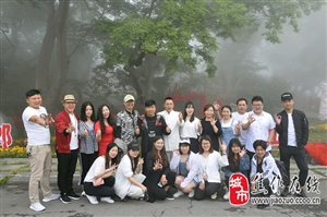 青龙峡:婚庆设计师中国爱情第一村找灵感