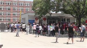 2017年高考正式开始,实拍高邑一中开场