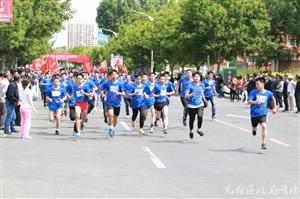 """九台区举办吉林天伦""""享受成长、行万里路送万卷书""""公益接力跑活动"""