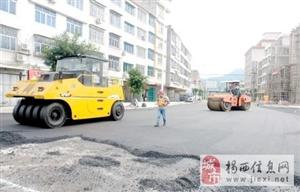 揭西县城道路升级改造