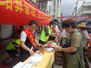 """团化州市委组织开展""""杜绝假币,共建和谐""""服务群众活动"""