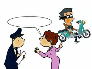 公安局破获特大系列盗窃电动车案