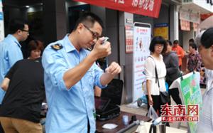 """屏南县开展食品安全""""你送我检""""活动"""