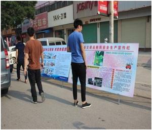 """原阳县交通运输局2017年""""6.16"""" 安全生产月宣传活动"""