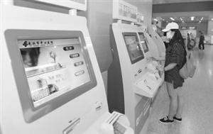 武汉市属医院就诊卡病历化验单年内实现共享互通