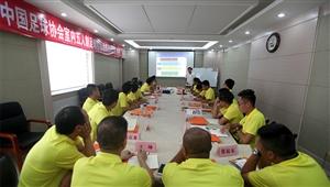中国足协室内五人制教练员培训班在枣庄开班