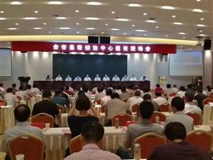 安庆市拉高标杆推进县级综治中心建设