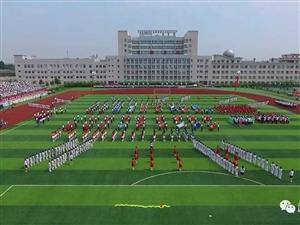 全市第三届中小学生校园足球联赛在普集高中隆重开幕