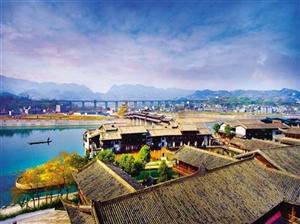 黔江:美丽怡人 生态宜居