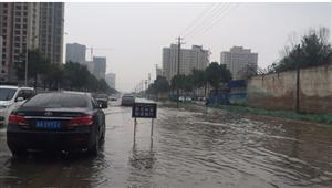 暴雨进行时,清河实时路况,更新城区街道通行情况!