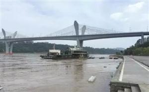 长江泸州段今日将有7.12米洪峰过境 干线全线停航封渡