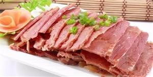 东营最新批次食品不合格情况通告发布,广饶特色肴驴肉竟上榜!