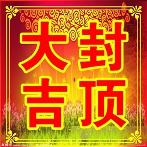 祝贺青合锦城封顶大吉!青合锦城项目主体工程顺利封顶,进入装修装饰阶段。