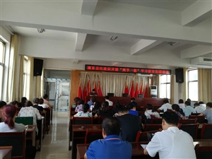 """南乐县民政局开展 """"两学一做""""学习教育专题党课活动"""