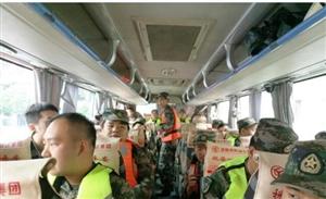 邵东县交通运输局应急分队齐心协力奔赴抗洪第一线