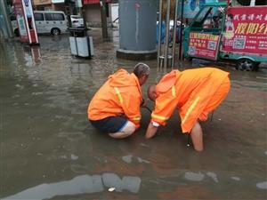 濮阳市城市管理局积极做好防汛工作