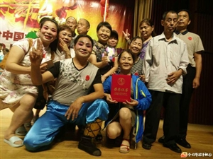 华容人演的《刘海砍樵》走进香港 还得了大奖