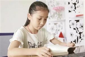 """长兴四小学生王梦甜荣获省级""""少年文学之星奖"""""""