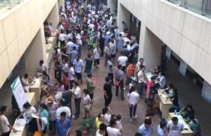 泗安镇举行夏季招聘会 20多家企业到场