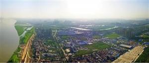 长江新城12问,你想知道的全在这儿