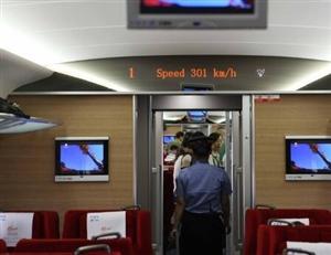高铁可网上提前点餐 武汉成全国首批试点城市