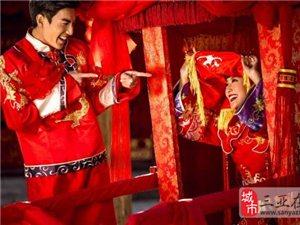 中国传统婚俗十大禁忌