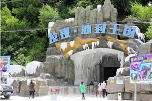 首个人造冰洞在山西澳门龙虎斗网站建成 将向游客四季开放