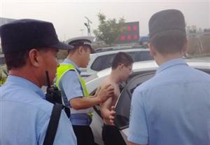 高速交警涞水大队成功处置一起疑似绑架案