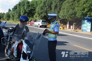 松桃交警大队持续开展 夏季道路交通安全严打整治行动