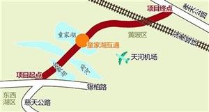 去天河机场将再添快速通道 108省道武汉段府河大桥年内开建