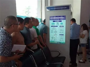 """吕梁市首台公安交管智能服务""""机器人""""启用"""