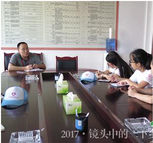 陕西高校学子暑期三下乡 寻求特色手工艺