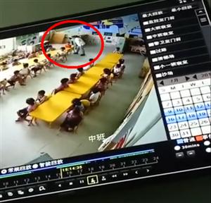 滨州某幼儿园又现虐童事件,看完监控视频好气啊!