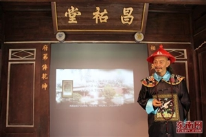 名相故里安溪湖头:让李光地文化传扬不息