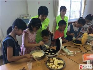 """澳头桥东社综开展""""我是小厨师之小蛋糕制作""""烘焙活动"""